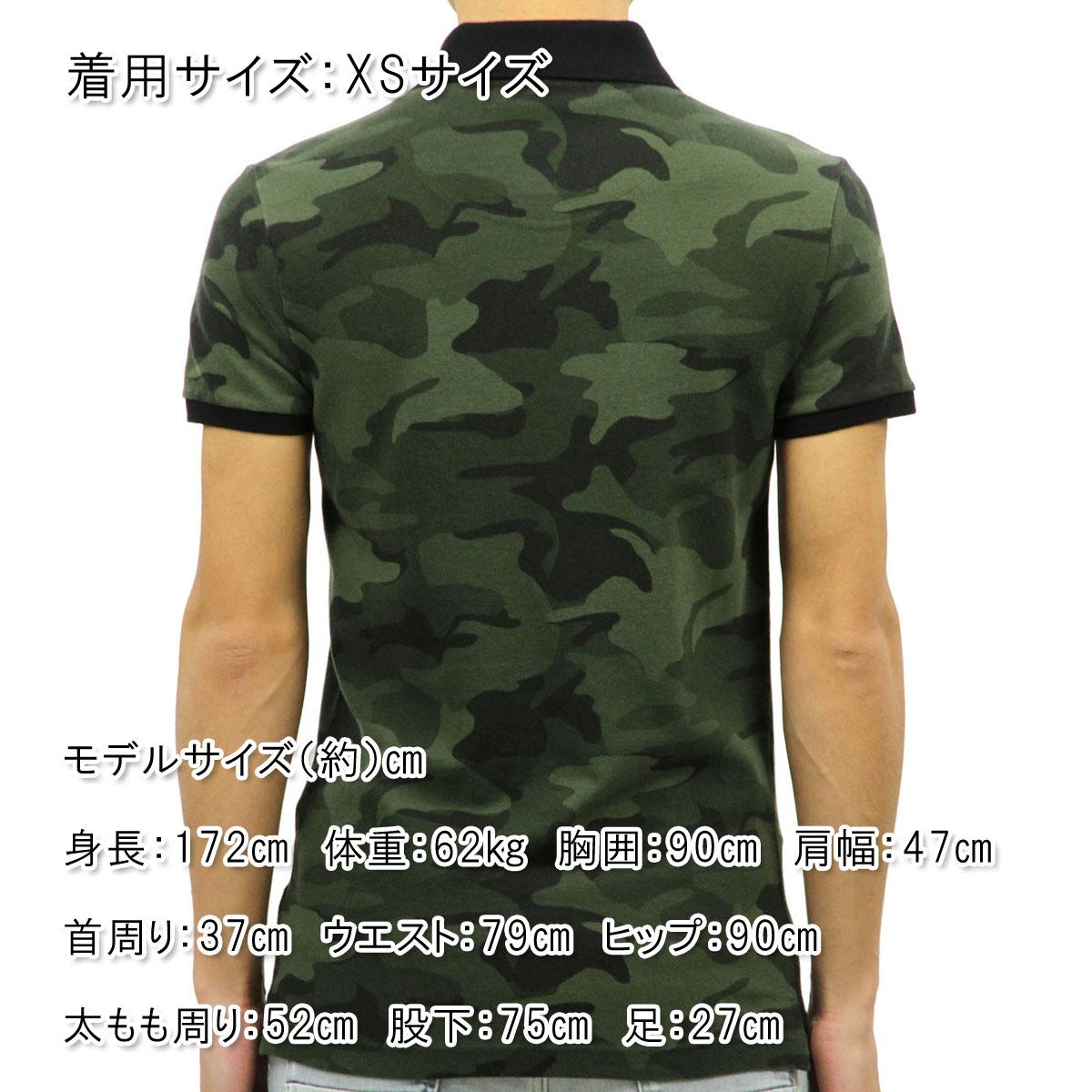 Hori star HOLLISTER regular article men short sleeves polo shirt Stretch  Pique Camo Polo Epic Flex 321-364-0659-380