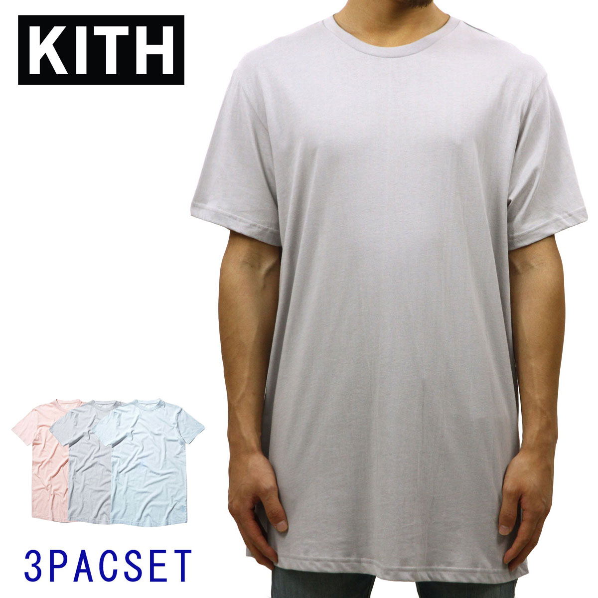 d0ac5189939d Kiss KITH regular article men short sleeves T-shirt KITH CLASSICS  UNDERSHIRT 3-PACK ...