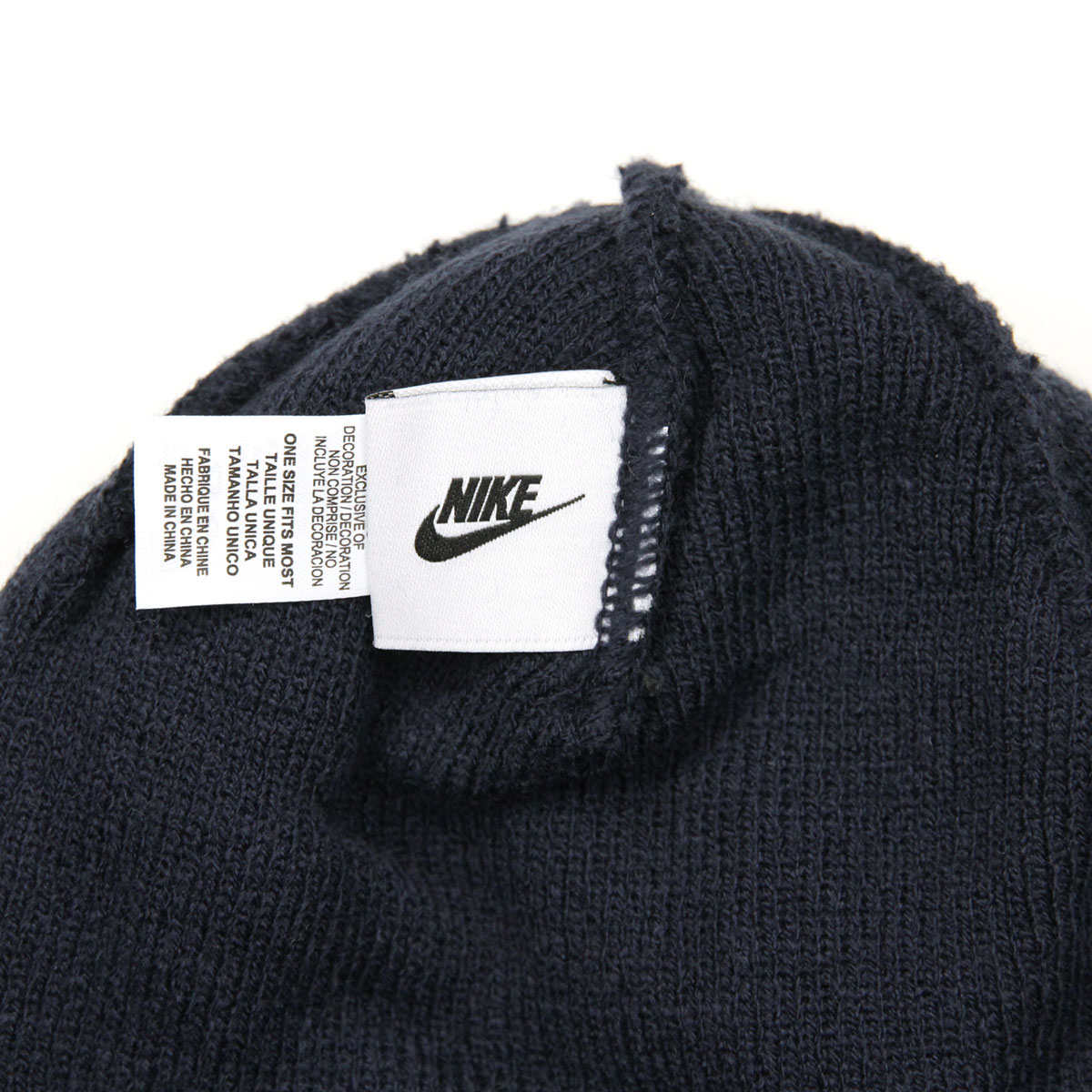 89301706 ... Kiss KITH regular article hat knit cap KITH X NIKE JUST US BEANIE BLACK  NKAH9953- ...