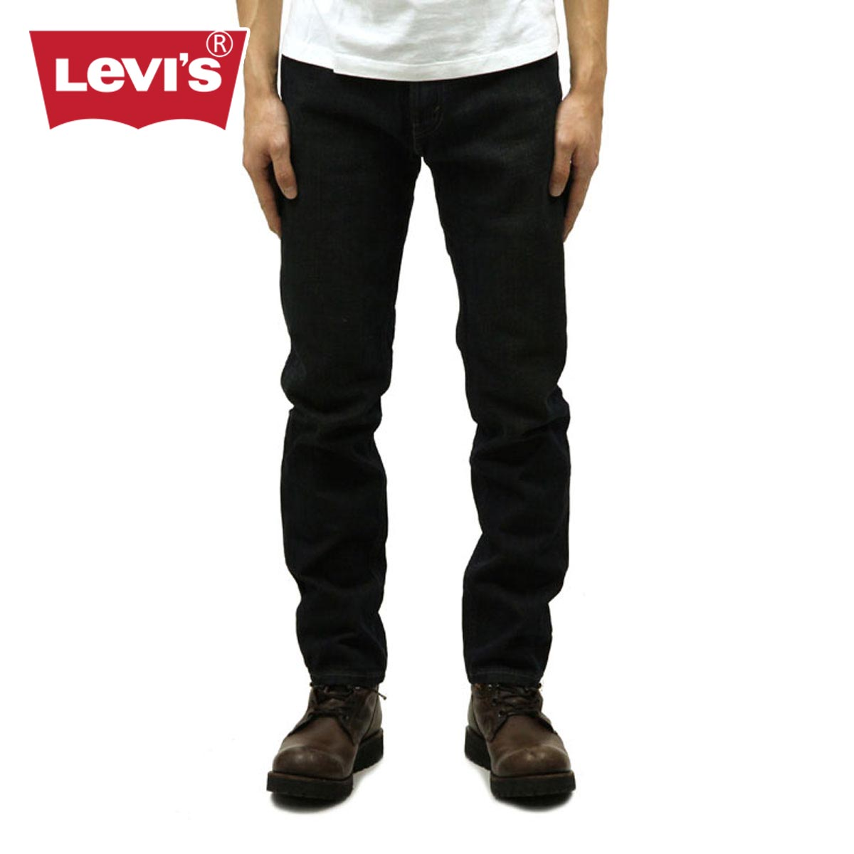 Levi's 511 skinny jeans clean dark