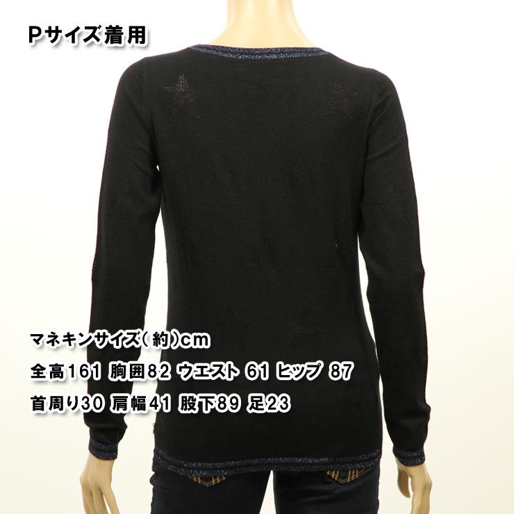 メゾンスコッチ MAISON SCOTCH 正規販売店 レディース 長袖Tシャツ Basic pullover with rib details 102206 08 D00S20 父の日thrCdsQ