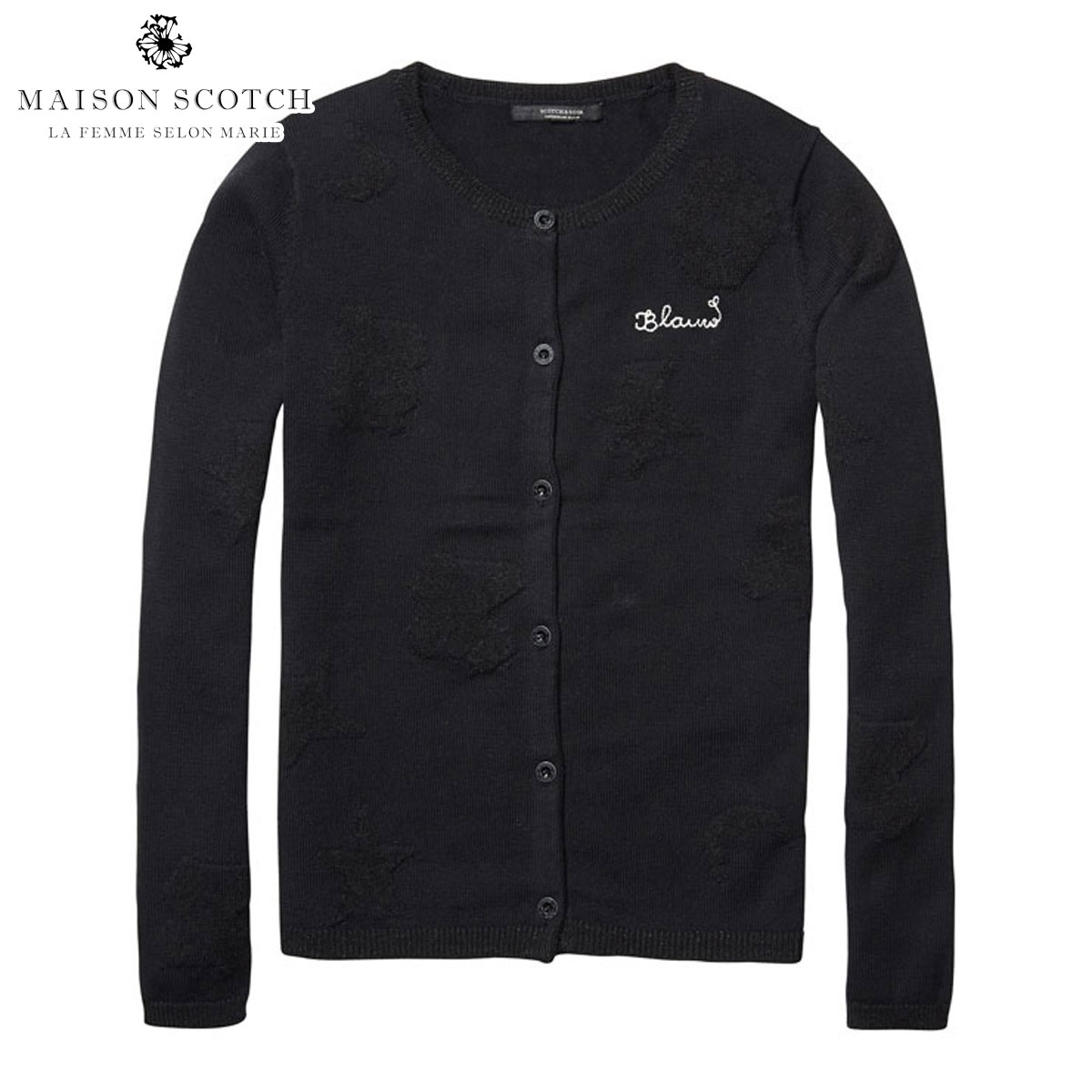 メゾンスコッチ MAISON SCOTCH 正規販売店 レディース カーディガン Basic cardigan 134049 18
