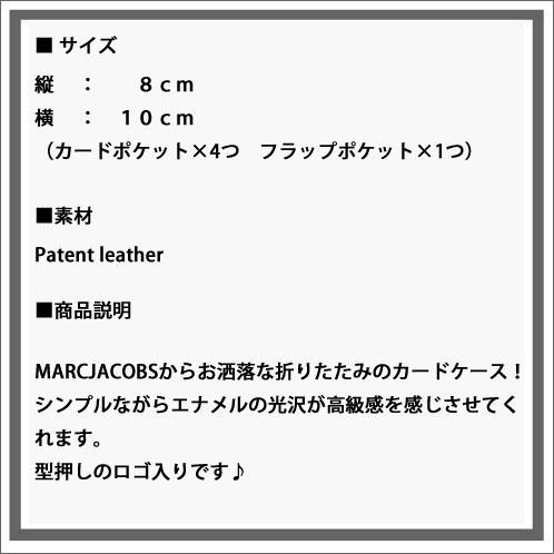 标记雅各布MARCJACOBS正规的物品卡片匣Patent Pending ID Case BLUE