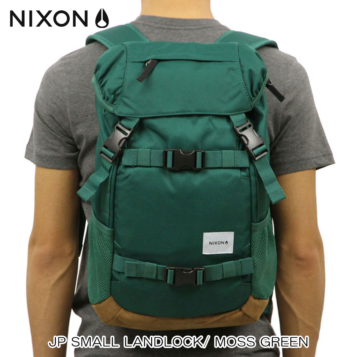 ニクソン NIXON 正規販売店 バッグ JP SMALL LANDLOCK/ MOSS GREEN NC22562328-00 D00S20