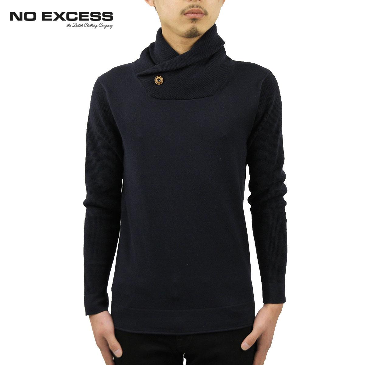 ノーエクセス NO EXCESS 正規販売店 メンズ ショールスウェット SHAWL FLEECE 210807 078 NAVY D15S25