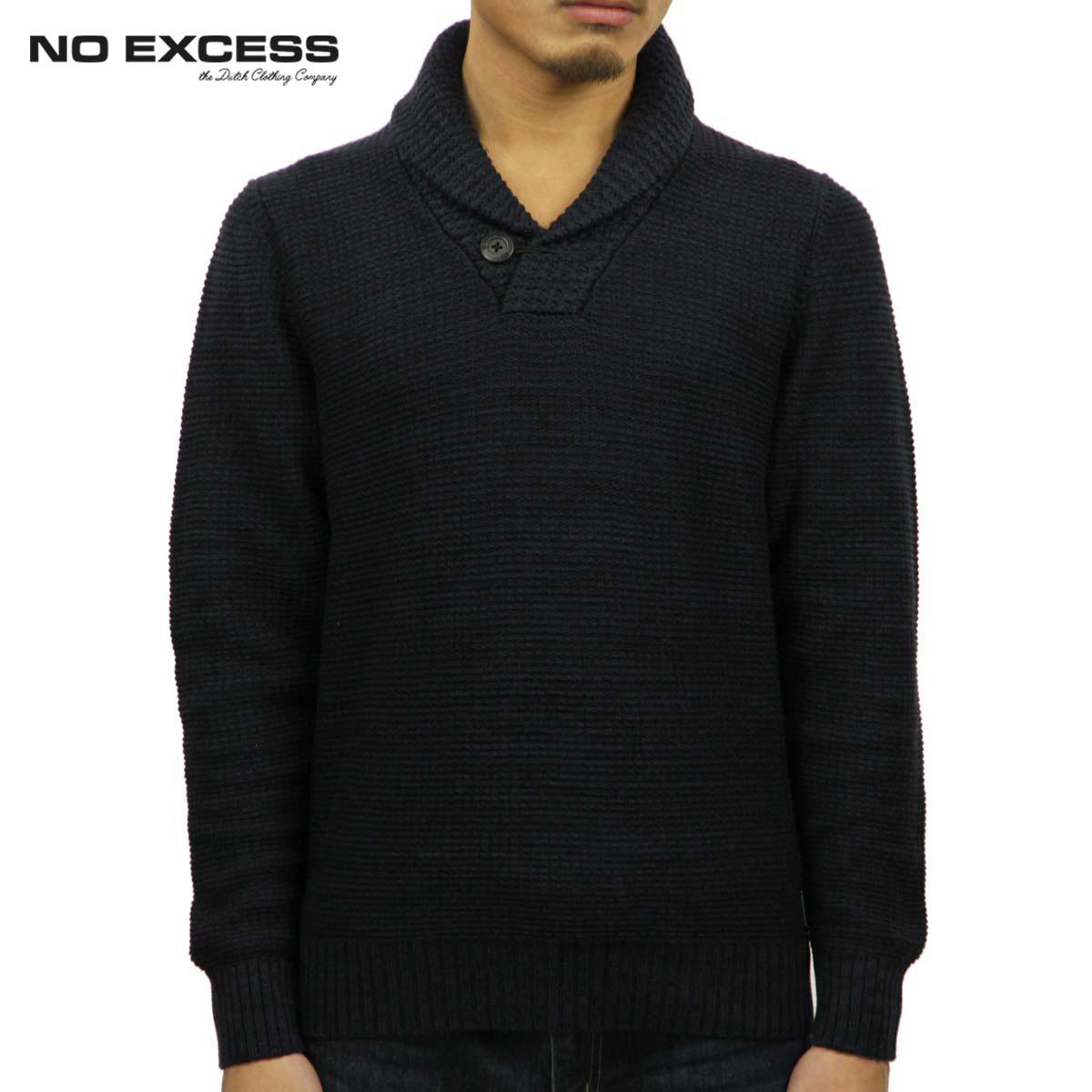 ノーエクセス NO EXCESS 正規品 メンズ セーター Big Shawl Collar Pullover Sweater230913037 D00S20