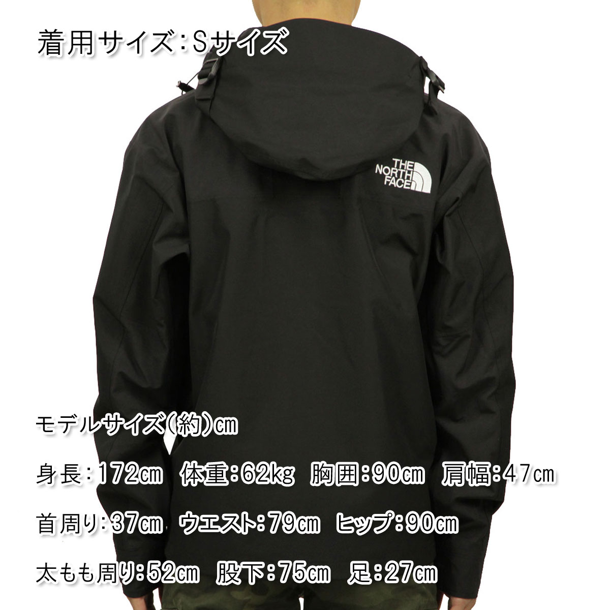 32195ce43 North Face THE NORTH FACE regular article men mountain parka 1990 MOUNTAIN  JACKET GTX TNF BLACK NF0A3JPA