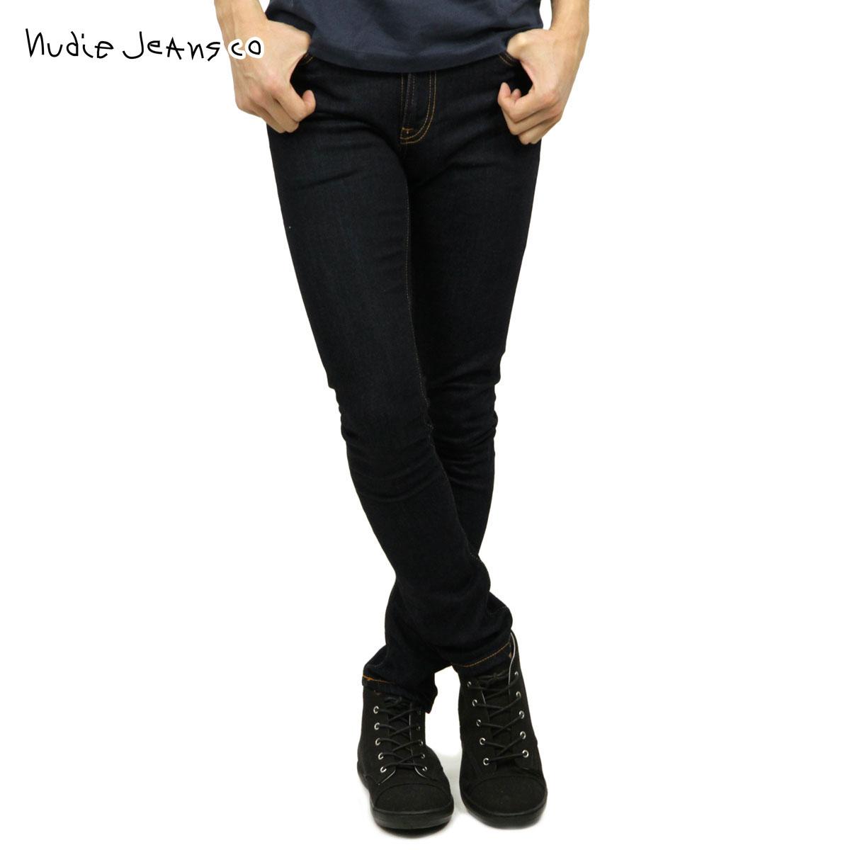ヌーディージーンズ Nudie Jeans 正規販売店 メンズ ジーンズ スキニーリン SKINNY LIN JEANS DRY DEEP ORANGE 576 1120830