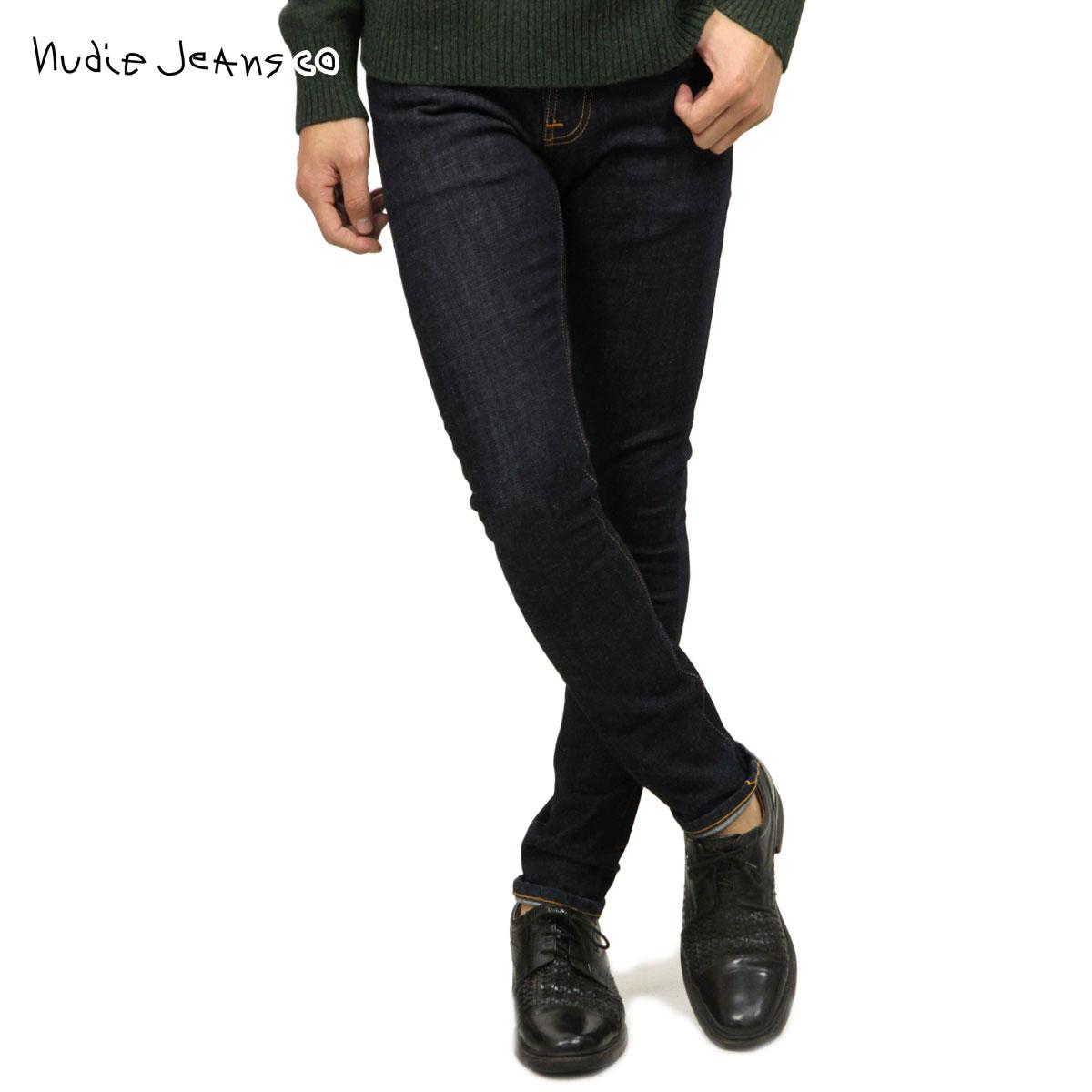 ヌーディージーンズ Nudie Jeans 正規販売店 メンズ ジーンズ タイトテリー TIGHT TERRY807 1124550 807 DENIM JEANS RINSE TWILL