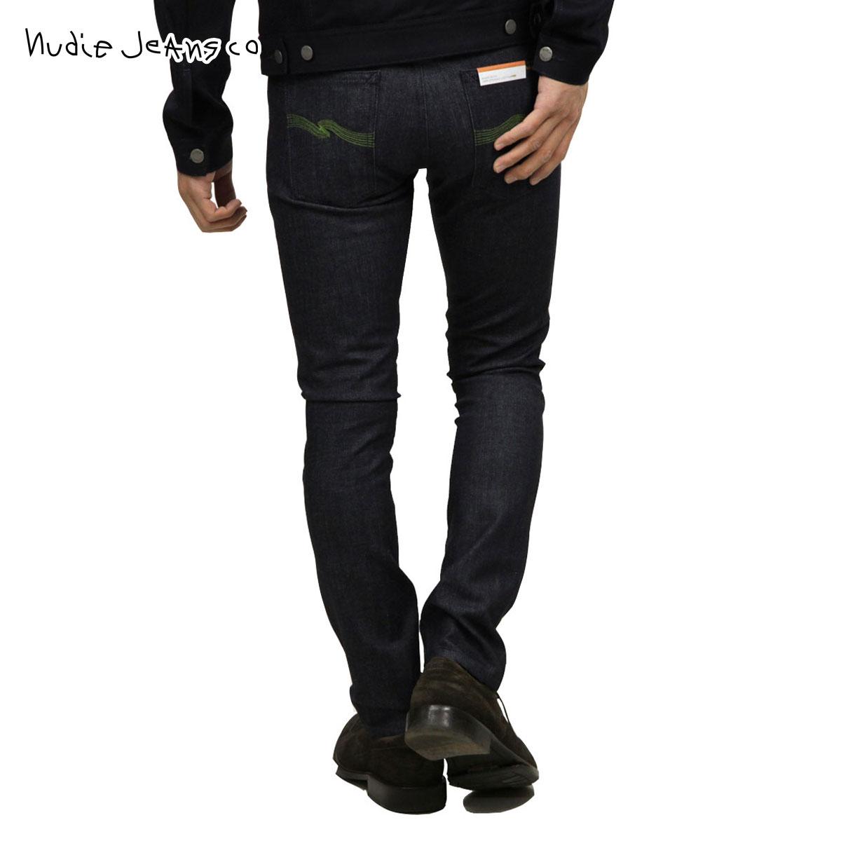 ヌーディージーンズ Nudie Jeans 正規販売店 メンズ ジーンズ リーンディーン LEAN DEAN JEANS DRY GREEN 979 1129750