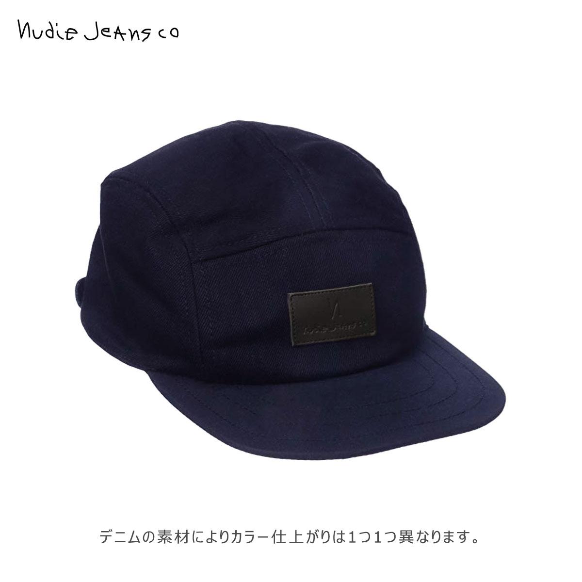ヌーディージーンズ キャップ メンズ レディース 正規販売店 Nudie Jeans 帽子 MONTY CAP DENIM BLACK B59 180665