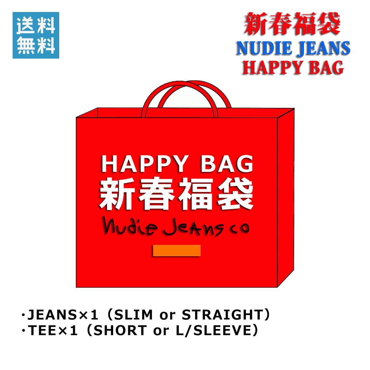 福袋 2020 ヌーディージーンズ Nudie Jeans 正規販売店 福袋 メンズ ハッピーバッグ 18,000円(税別) 3-5万円相当 ※内容 デニム シャツ Tシャツ or etc