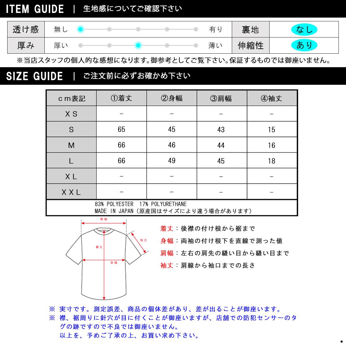 【激安】 ポーラー POLER 正規販売店 メンズ 半袖 ラッシュガード ...