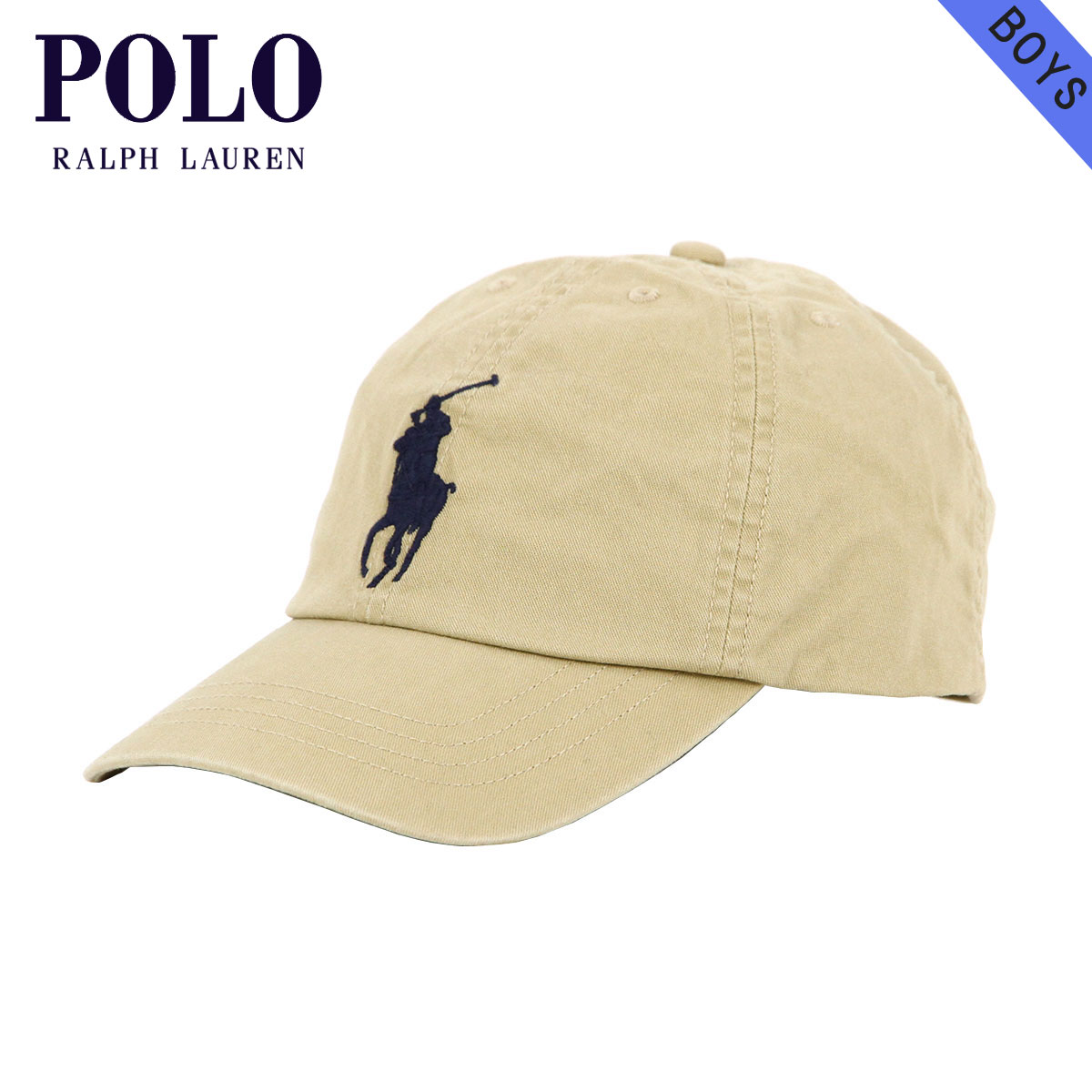 c40ba0c6 Polo Ralph Lauren kids POLO RALPH LAUREN CHILDREN regular article children's  clothes Boys hat cap Big ...