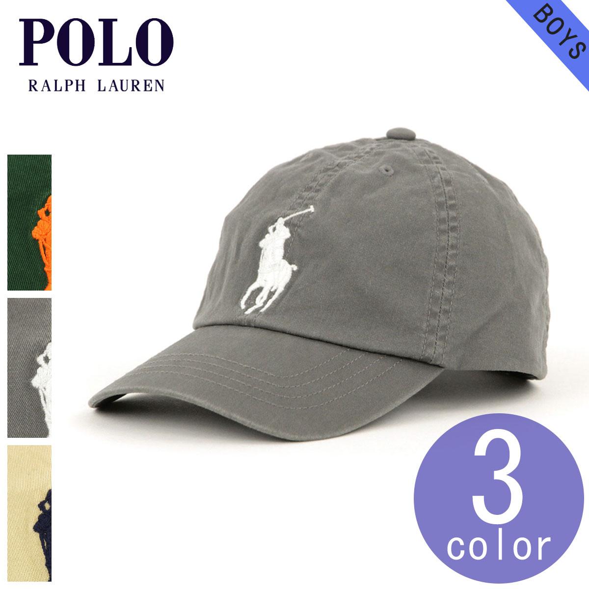 d45c3b06 Rakuten Ichiba shop MIXON: Polo Ralph Lauren kids POLO RALPH LAUREN CHILDREN  regular article Boys hat big pony numbering cap Big Pony Chino Baseball Cap  ...
