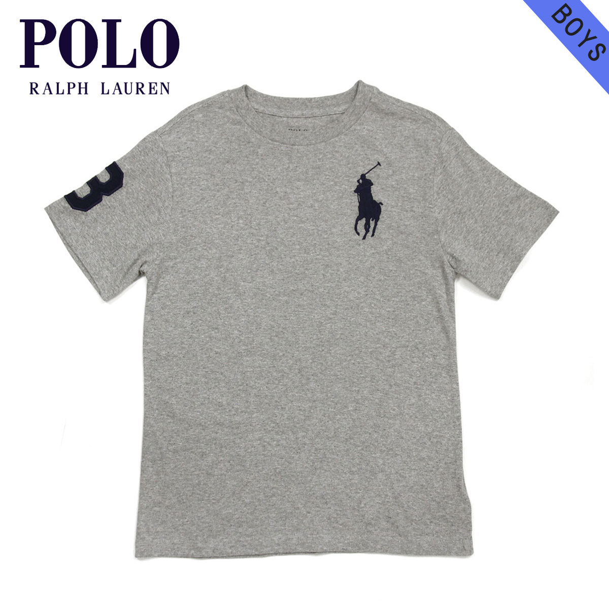 Regular Boys T Shirt Polo Ralph Article Clothes Big Pony Short Tee Lauren Kids Children's Sleeves Children E9IbD2eWHY