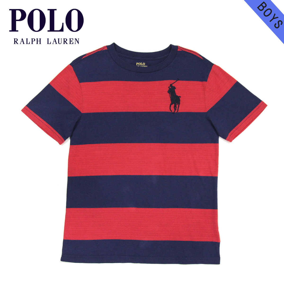 f4e5d93c Polo Ralph Lauren kids POLO RALPH LAUREN CHILDREN regular article children's  clothes Boys big pony short ...