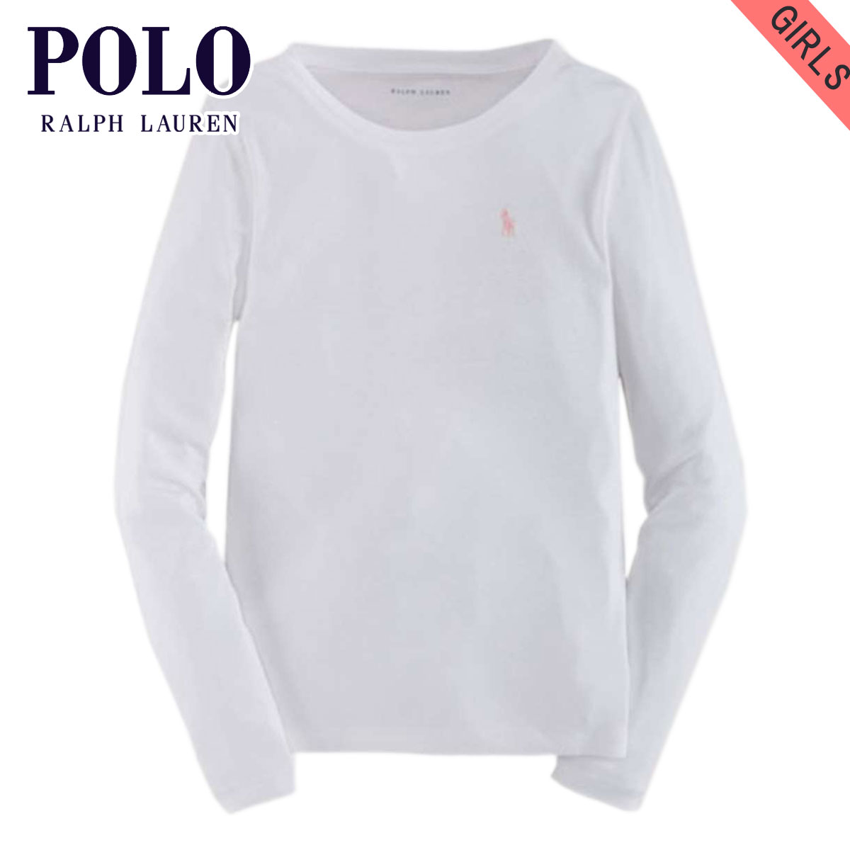 96d508e95 ... wholesale rakuten ichiba shop mixon rakuten global market  poloralflorenkids polo ralph lauren children genuine kids clothes