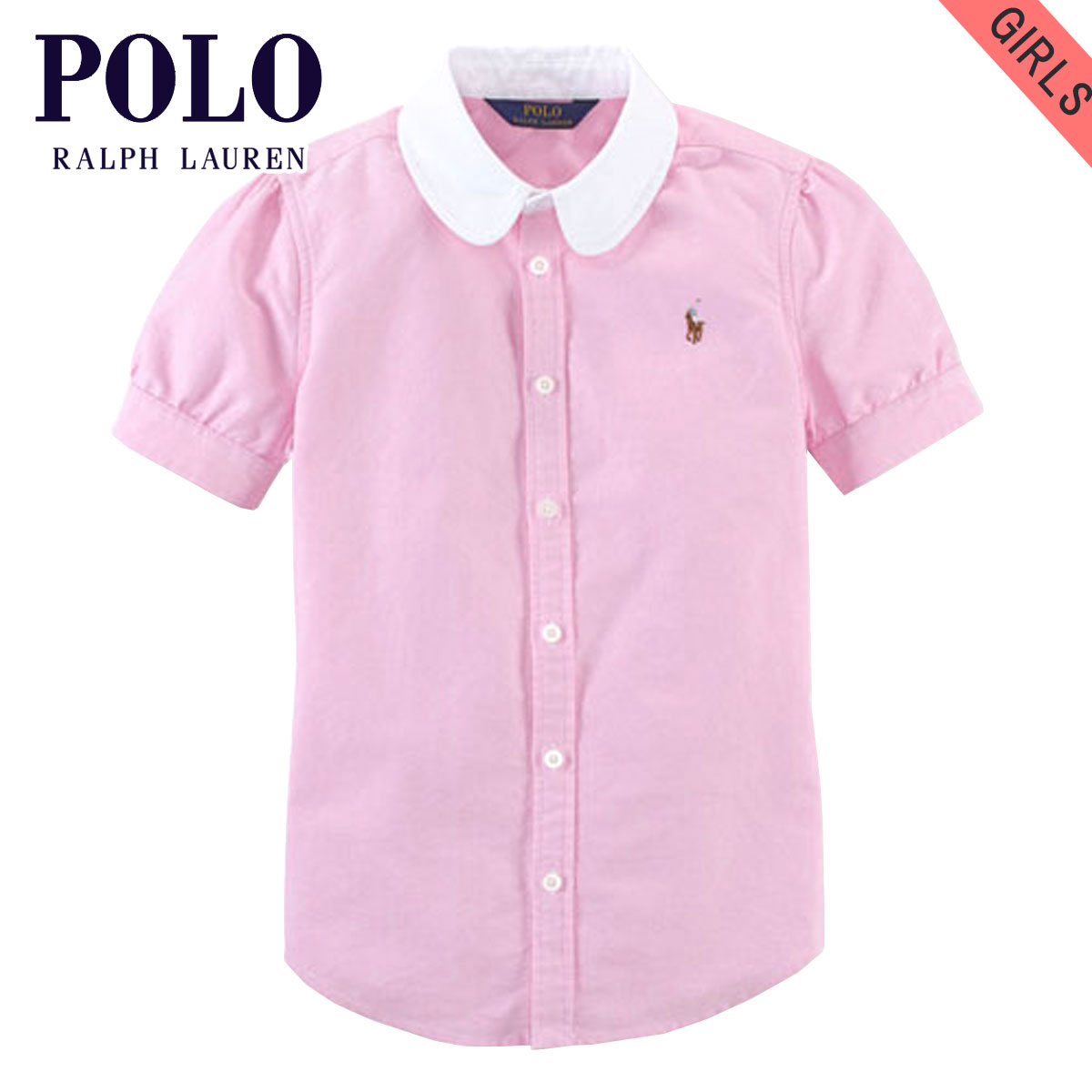 Polo Ralph Lauren rouge. Germany