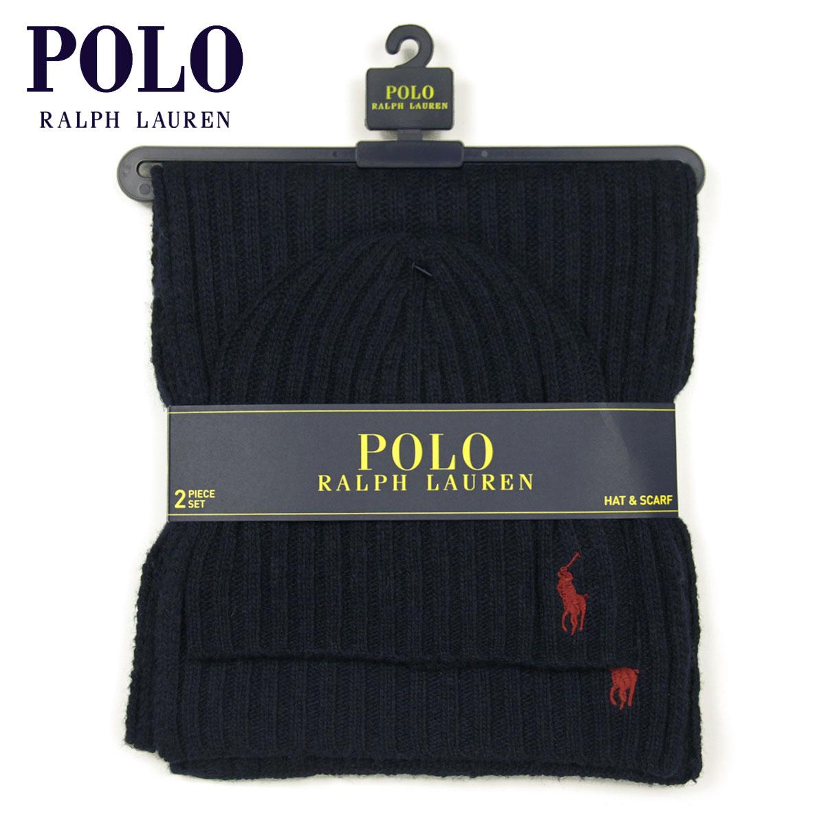 ポロ ラルフローレン セット マフラー ニットキャップ メンズ レディース 正規品 POLO RALPH LAUREN マフラー 帽子セット KNIT SCARF 父の日