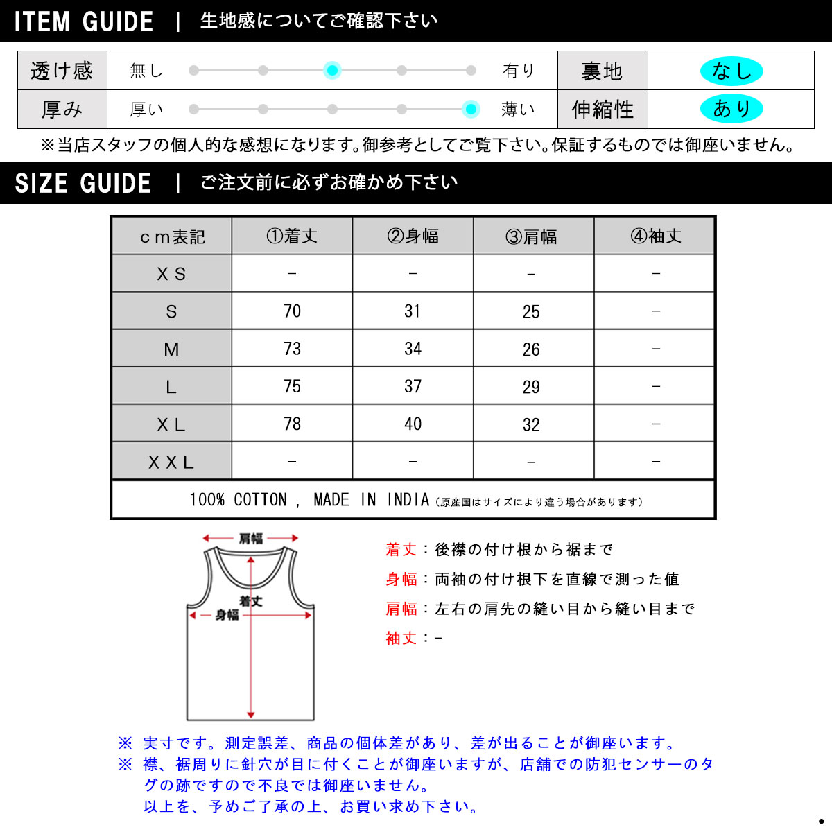 Polo Boxers Size Chart 54 Off Tajpalace Net