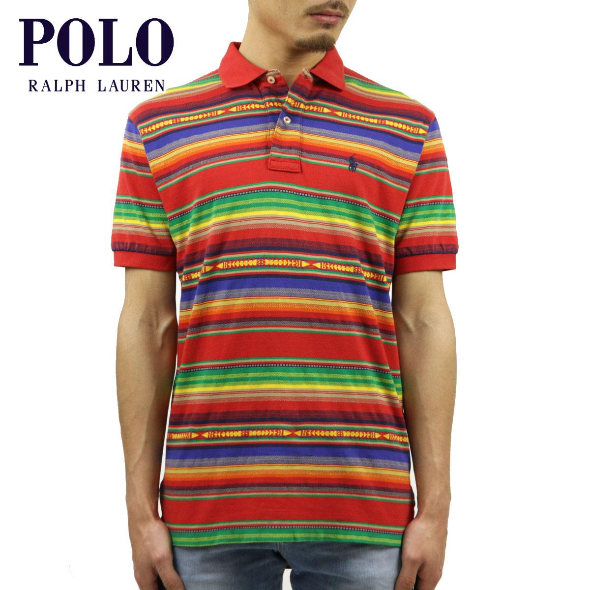 ralph lauren mens striped polo shirt