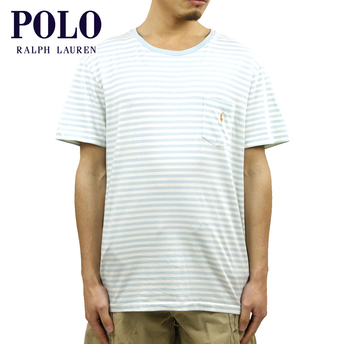 4129923f Rakuten Ichiba shop MIXON: Polo Ralph Lauren POLO RALPH LAUREN regular  article men short sleeves T-shirt Striped Pocket T-Shirt BLUE D00S20 |  Rakuten Global ...