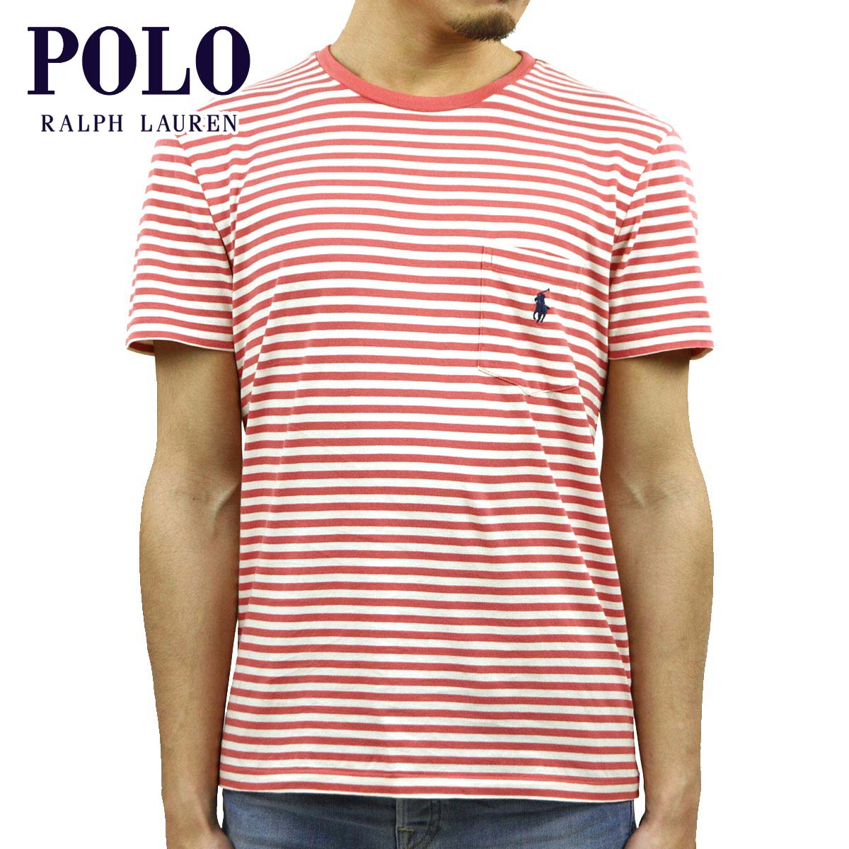 e376d144 Rakuten Ichiba shop MIXON: Polo Ralph Lauren POLO RALPH LAUREN regular  article men short sleeves T-shirt Striped Pocket T-Shirt RED | Rakuten  Global Market