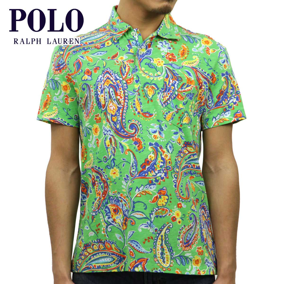 Bright Lauren Regular Polo Article Short Po Custom Shirt Sleeves Men's Ralph Fit Paisley 67fYbgy