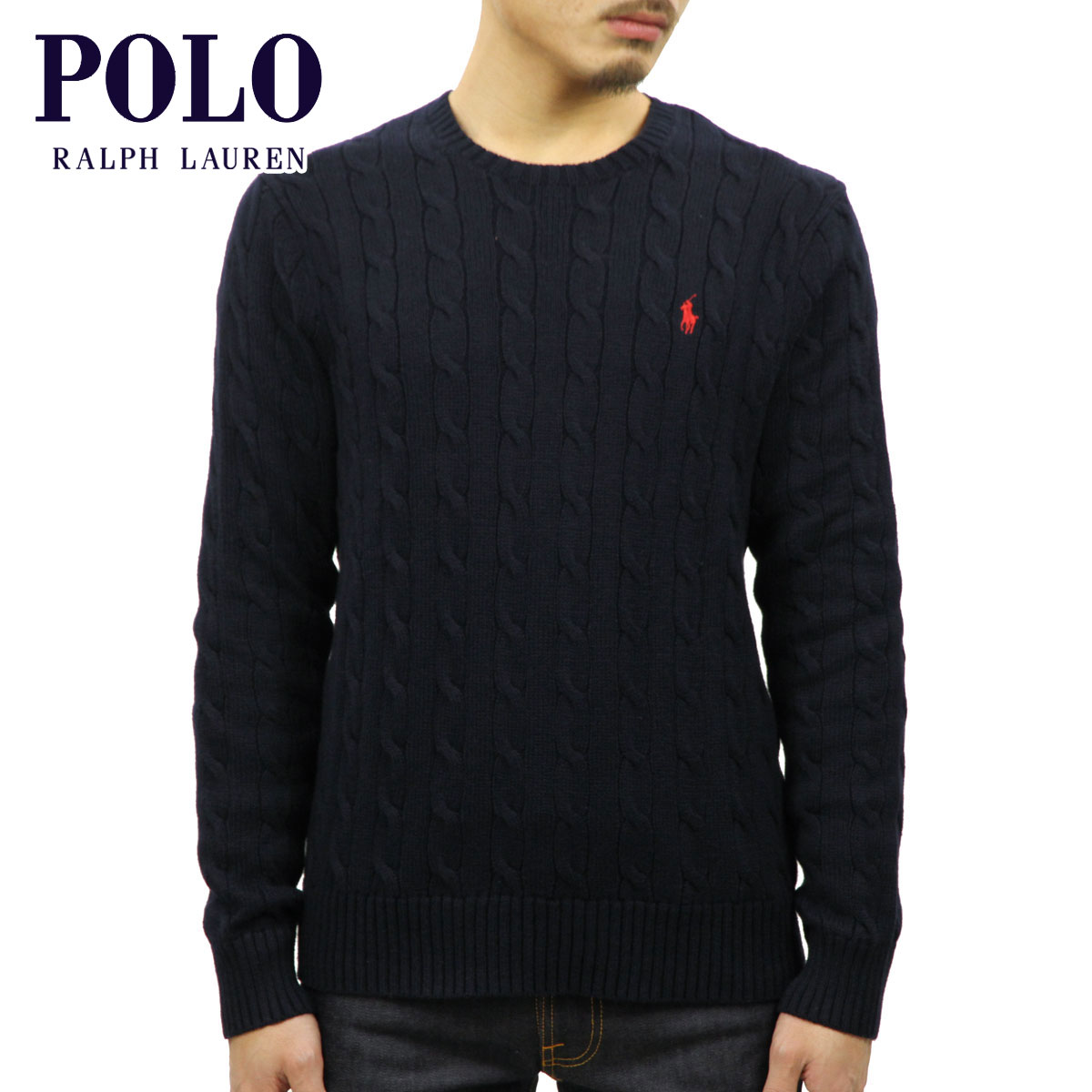 71c8302beaed Polo Ralph Lauren POLO RALPH LAUREN genuine men s sweater CABLE-KNIT COTTON  SWEATER