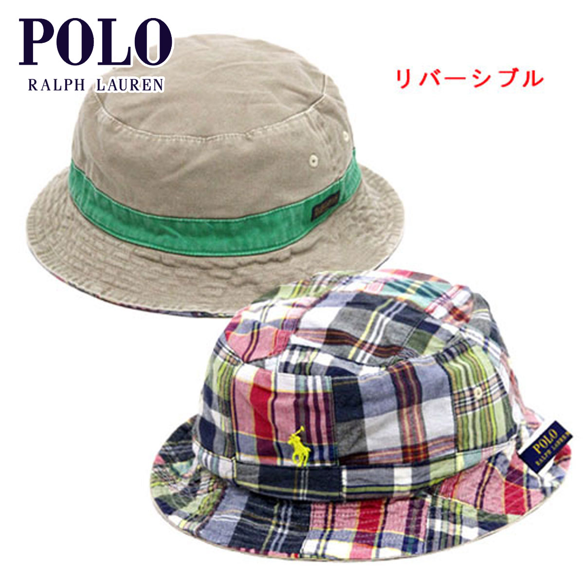 【販売期間 6/4 10:00~6/11 09:59】 ポロ ラルフローレン POLO RALPH LAUREN 正規品 メンズ 帽子 ハット Patchwork Madras Reversible 父の日