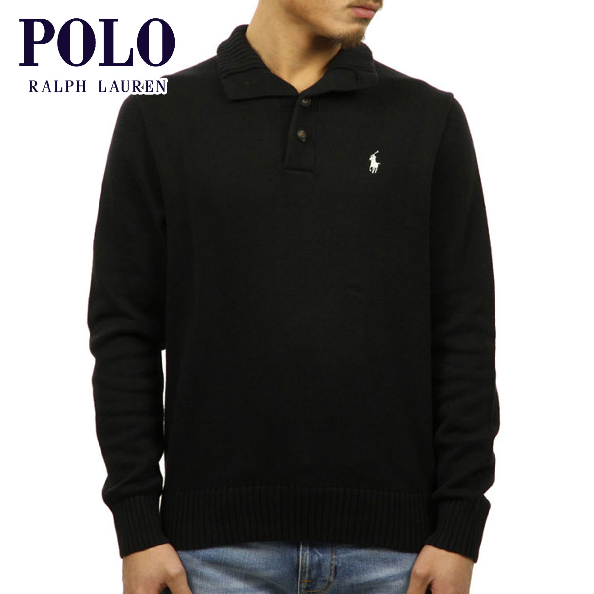 Regular Lauren Polo Sweater Article Men's D00s20 Ralph Cotton Mockneck gY7y6bfv