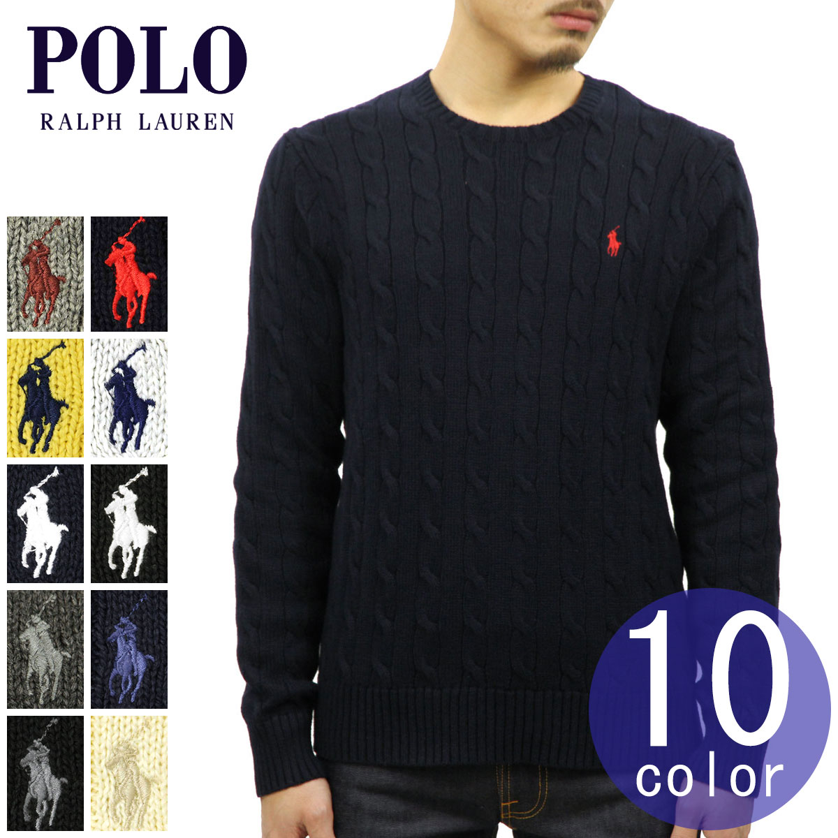 c5410ca250a5 Rakuten Ichiba shop MIXON  Polo Ralph Lauren POLO RALPH LAUREN regular  article men one point cotton cable knit sweater CABLE-KNIT COTTON SWEATER