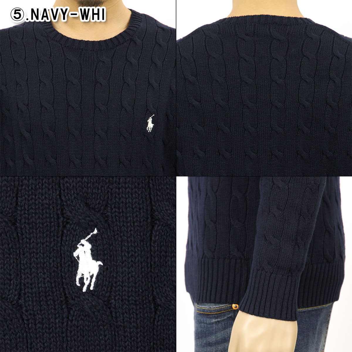 e85446f3e0f9d4 Polo Ralph Lauren POLO RALPH LAUREN regular article men one point cotton  cable knit sweater CABLE-KNIT COTTON SWEATER