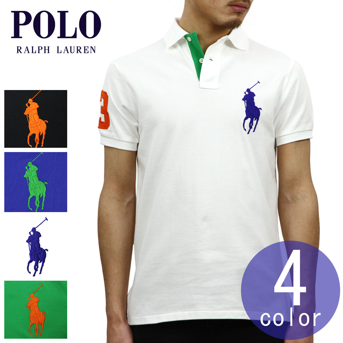 4dedb6e7 Polo Ralph Lauren POLO RALPH LAUREN regular article men big pony custom  fitting short sleeves polo ...