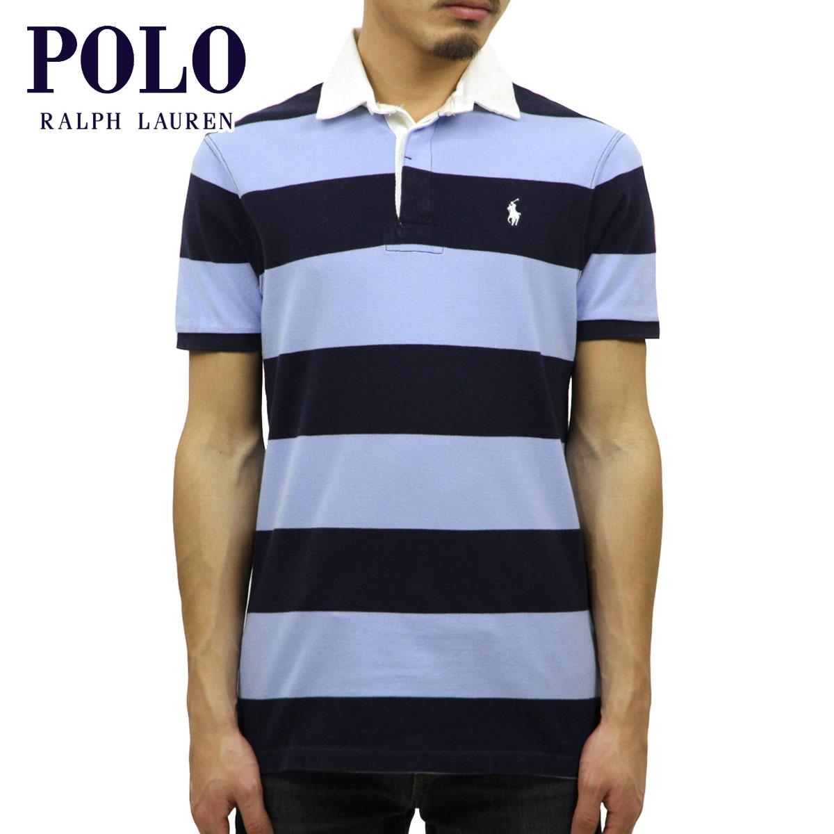 ポロ ラルフローレン ポロシャツ 正規品 POLO RALPH LAUREN 半袖ポロシャツ ラガーポロ STRIPED COTTON RUGBY POLO SHIRT