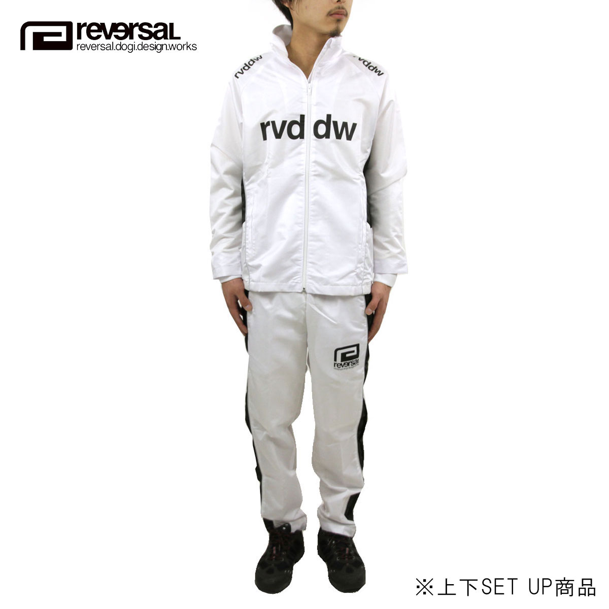 リバーサル REVERSAL 正規販売店 メンズ ジャージー セット SIDE PIPING LINE WINDBREAKER rvat14aw025 ATHLETIC
