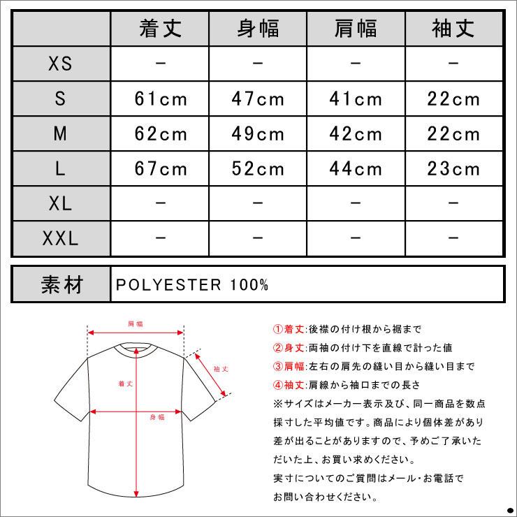 逆轉的逆轉正規的銷售店男裝短袖子口袋 T 恤 MMA × rvddw 籠口袋 Tee MMA14 39 黑色 10P28Sep16