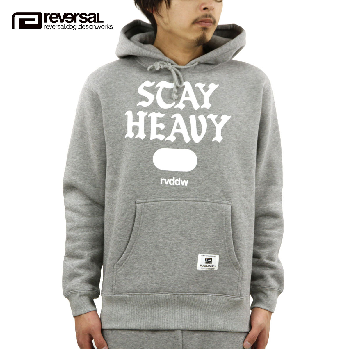 リバーサル REVERSAL 正規販売店 メンズ プルオーバーパーカー STAY HEAVY SWEAT PARKA rvap16aw005a APPAREL HEATHER GRAY D00S20