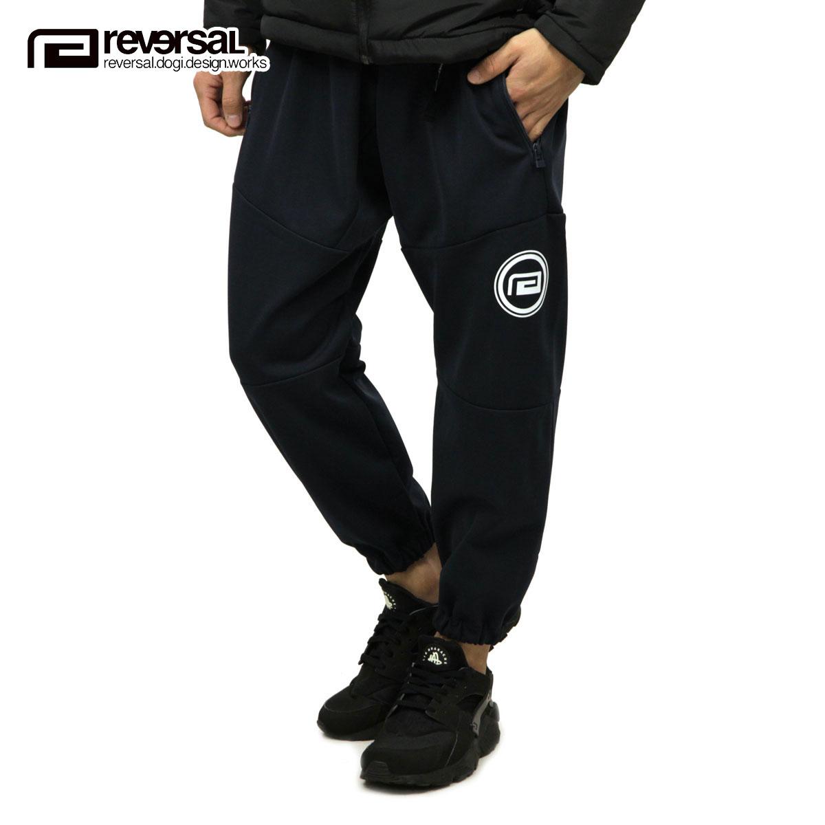 予約商品 12月頃入荷予定 リバーサル REVERSAL 正規販売店 メンズ ジョガーパンツ BLACK BELT JOGGER PANTS rv18aw021 NAVY