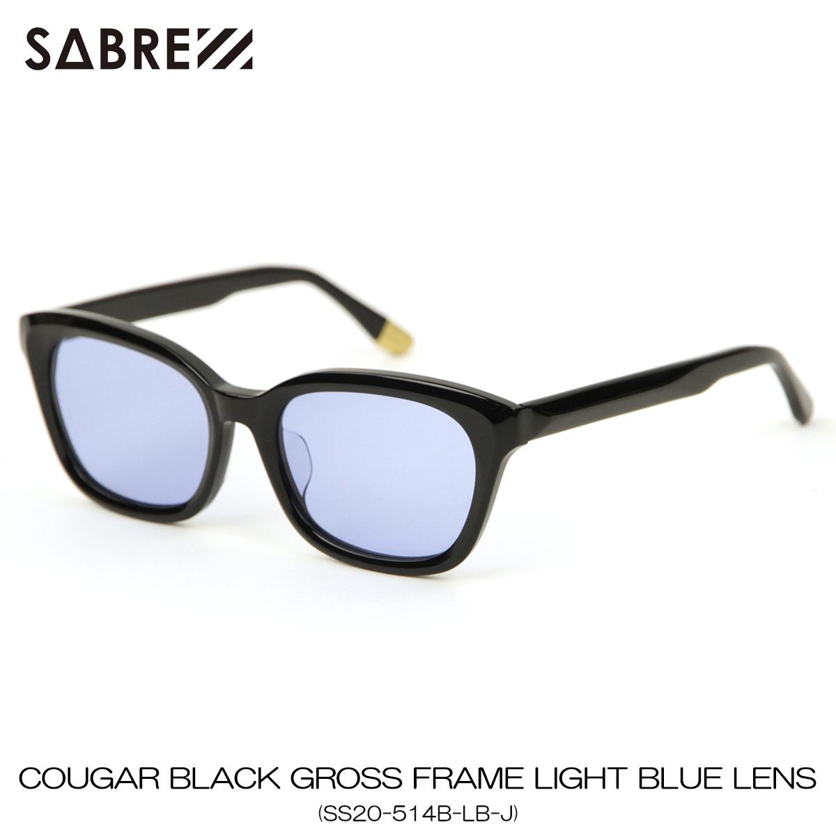 セイバー サングラス 正規販売店 SABRE サングラス COUGAR BLACK GROSS FRAME SUNGLASS LIGHT BLUE LENS SS20-514B-LB-J 父の日