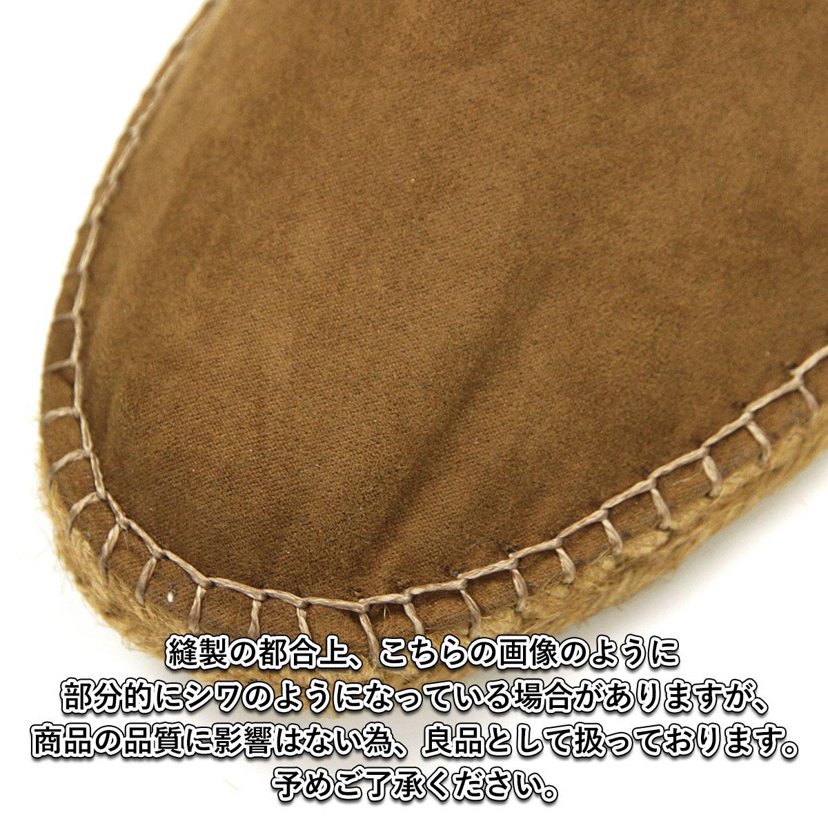 SALVI saruvishuzu正规的店铺麻底帆布鞋ESPADRILLE SUEDE PP SHOES麻底帆布鞋反毛皮革鞋44-46PP CHOCO BROWN