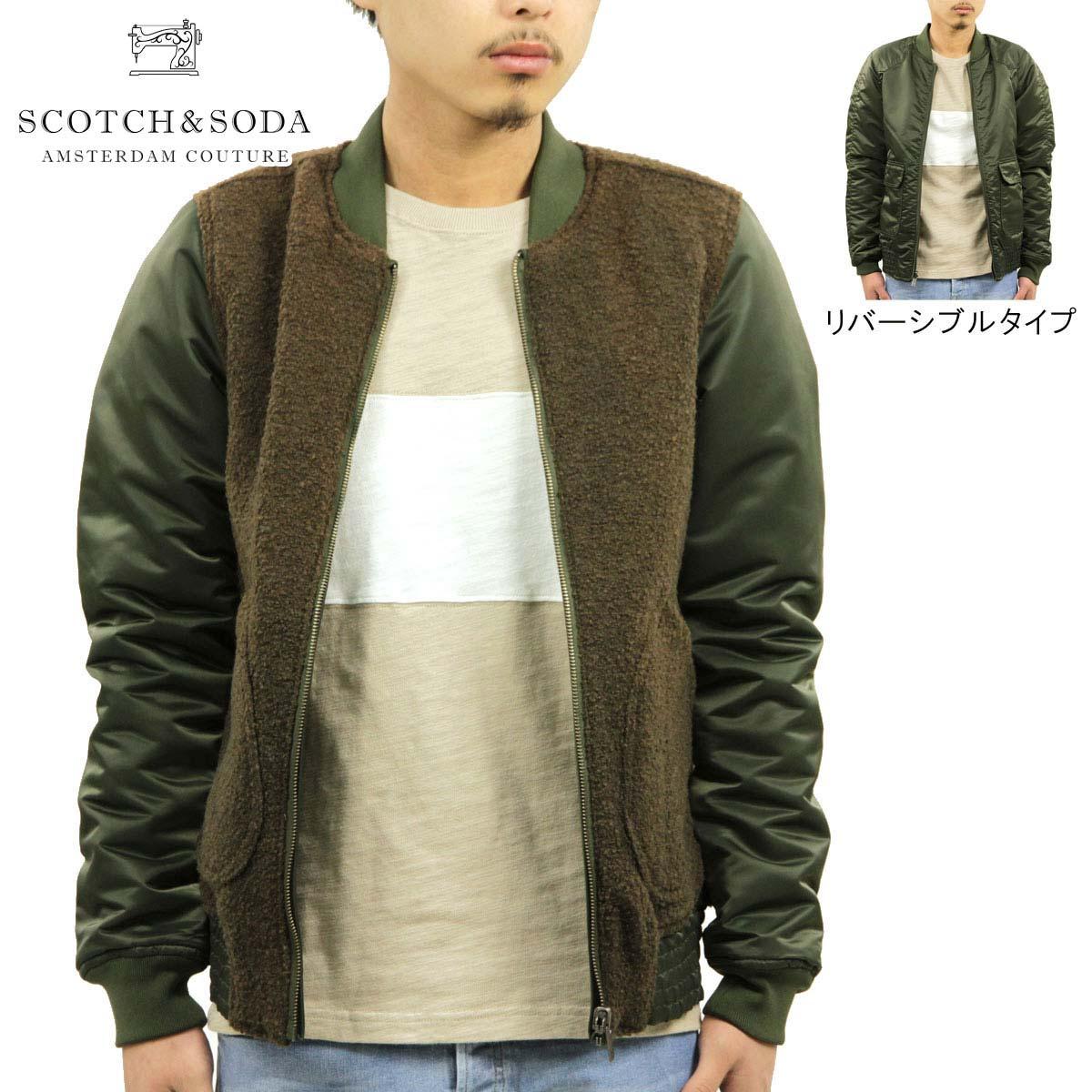 スコッチアンドソーダ SCOTCH&SODA 正規販売店 メンズ ナイロンジャケット Reversible bomber jacket in mix & match teddy and nylon quality 101377 60 D00S20