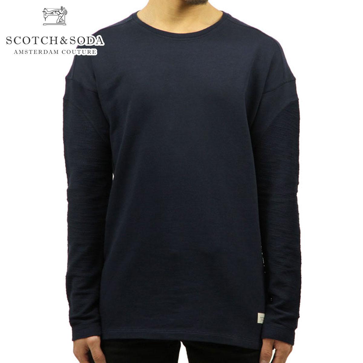 スコッチアンドソーダ SCOTCH&SODA 正規販売店 メンズ 長袖Tシャツ PLAIN FRONT CREWNECK SWEAT 136419 0002 NIGHT