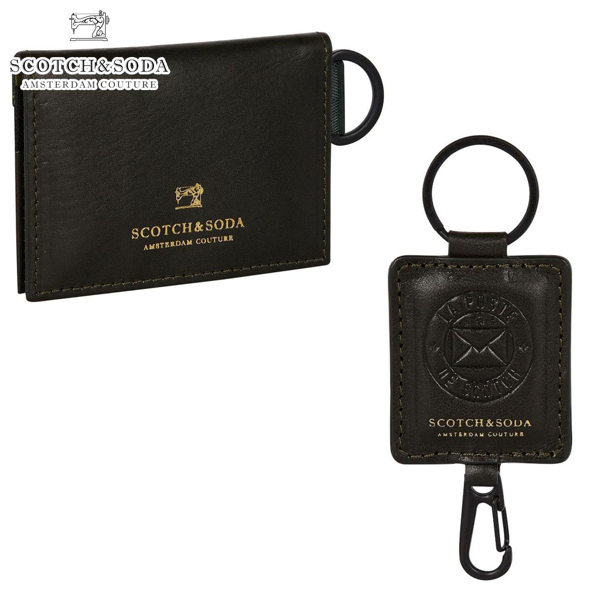 スコッチアンドソーダ SCOTCH&SODA 正規販売店 キーホルダー GIFT BOX WITH FOLDED CARD WALLET AND LEATHER KEY RING 145741 0217 68510 COMBO A