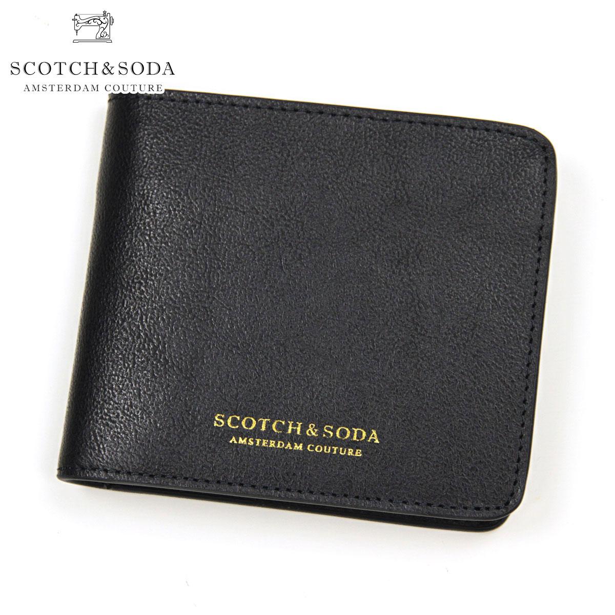 スコッチアンドソーダ 財布 正規販売店 SCOTCH&SODA 二つ折り財布 CLASSIC LEATHER BILLFOLD WALLET NIGHT 152934 88504 78 父の日