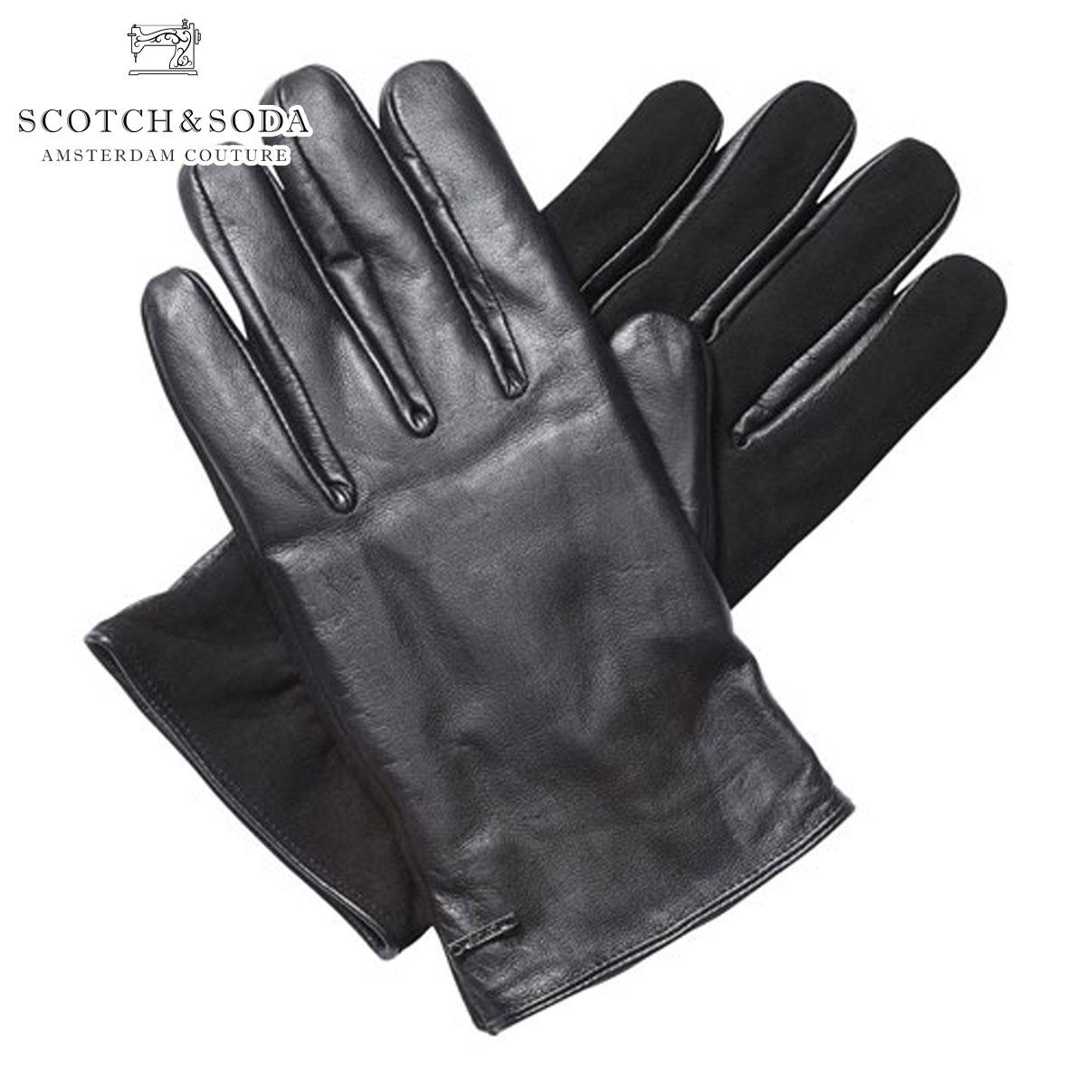 【ポイント10倍 12/4 20:00~12/11 01:59まで】 スコッチアンドソーダ 手袋 メンズ 正規販売店 SCOTCH&SODA グローブ Gloves in suede and leather quality 79181 90