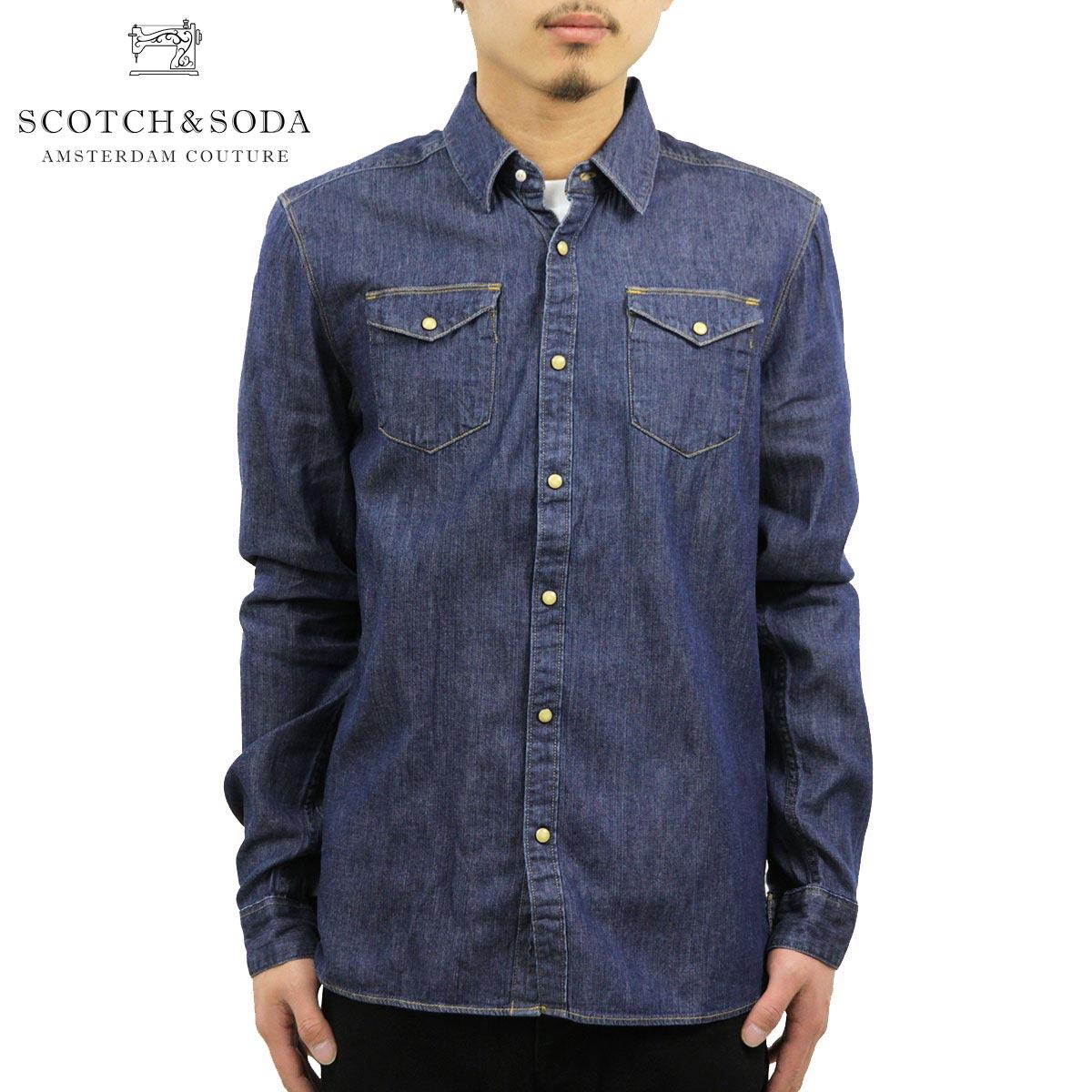 スコッチアンドソーダ SCOTCH&SODA 正規販売店 メンズ 長袖シャツ Amsterdams Blauw classic weatern shirt 128093 F D15S25