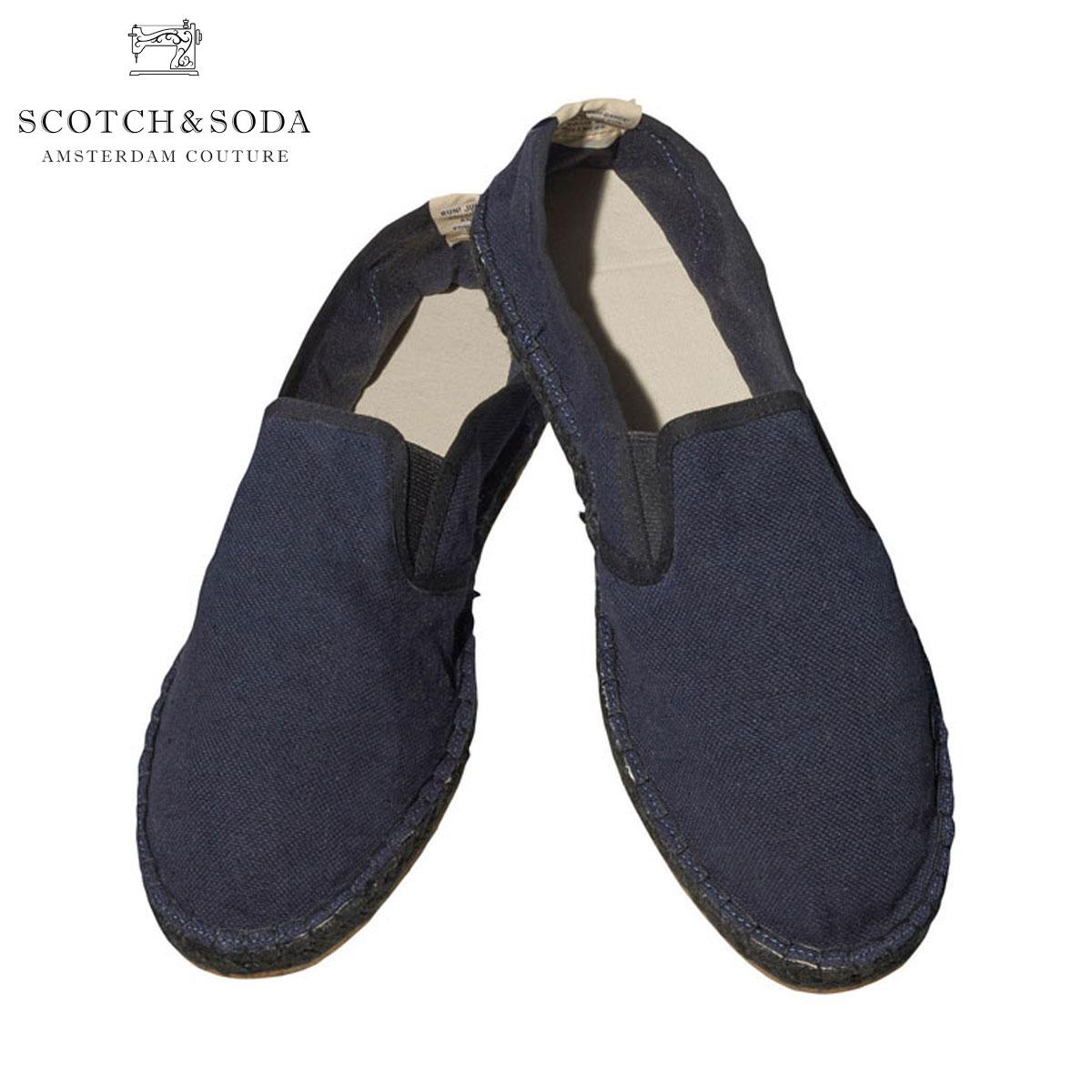 スコッチアンドソーダ SCOTCH&SODA 正規販売店 メンズ シューズ Canvas espadrille. Sold in a bag 130962 51 D00S15