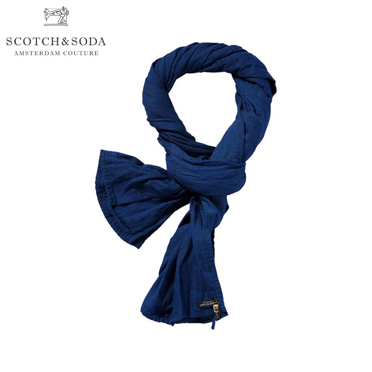 【販売期間 8/1 15:00~8/9 9:59】 スコッチアンドソーダ SCOTCH&SODA 正規販売店 メンズ ストール Indigo scarf 128137 51